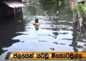 Flooding in Meethotamulla area
