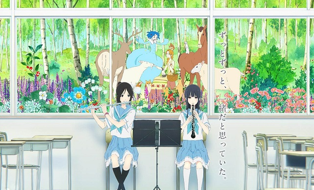 Liz and the Blue Bird (Rizu to Aoi tori) (2018) Subtitle Indonesia