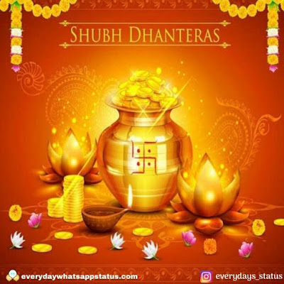 dhanteras gif | Everyday Whatsapp Status | Best 70+ Happy Dhanteras Images HD Wishing Photos