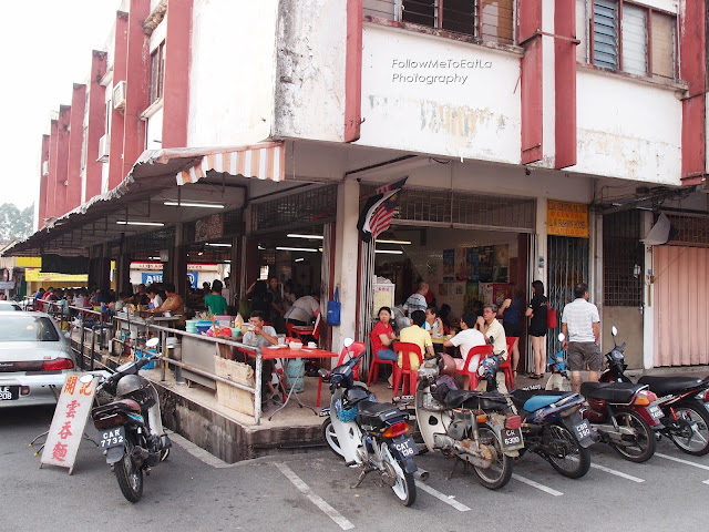 Frontage Of Yuen Kee Kopitiam
