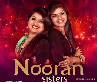"Mashups DJ music producer सुमित सेठी ने अपने गणेश चतुर्थी गीत ""जय देव 2.0 . की सफलता  के बाद Nooran Sisters का किया धन्यवाद  मीडिया केसरी media kesari entertainment news music lovers Pink Lips,sumit sethi,party rap song,Nooran sisters,Sona Mohapatra,Latest Punjabi Song,Jai Dev 2.0,Ganpati songs,Singham Theme,Elwin Dadmal,Jasmine Sandlas,Chittiyaan Kalaiyaan,DJing,music video,"