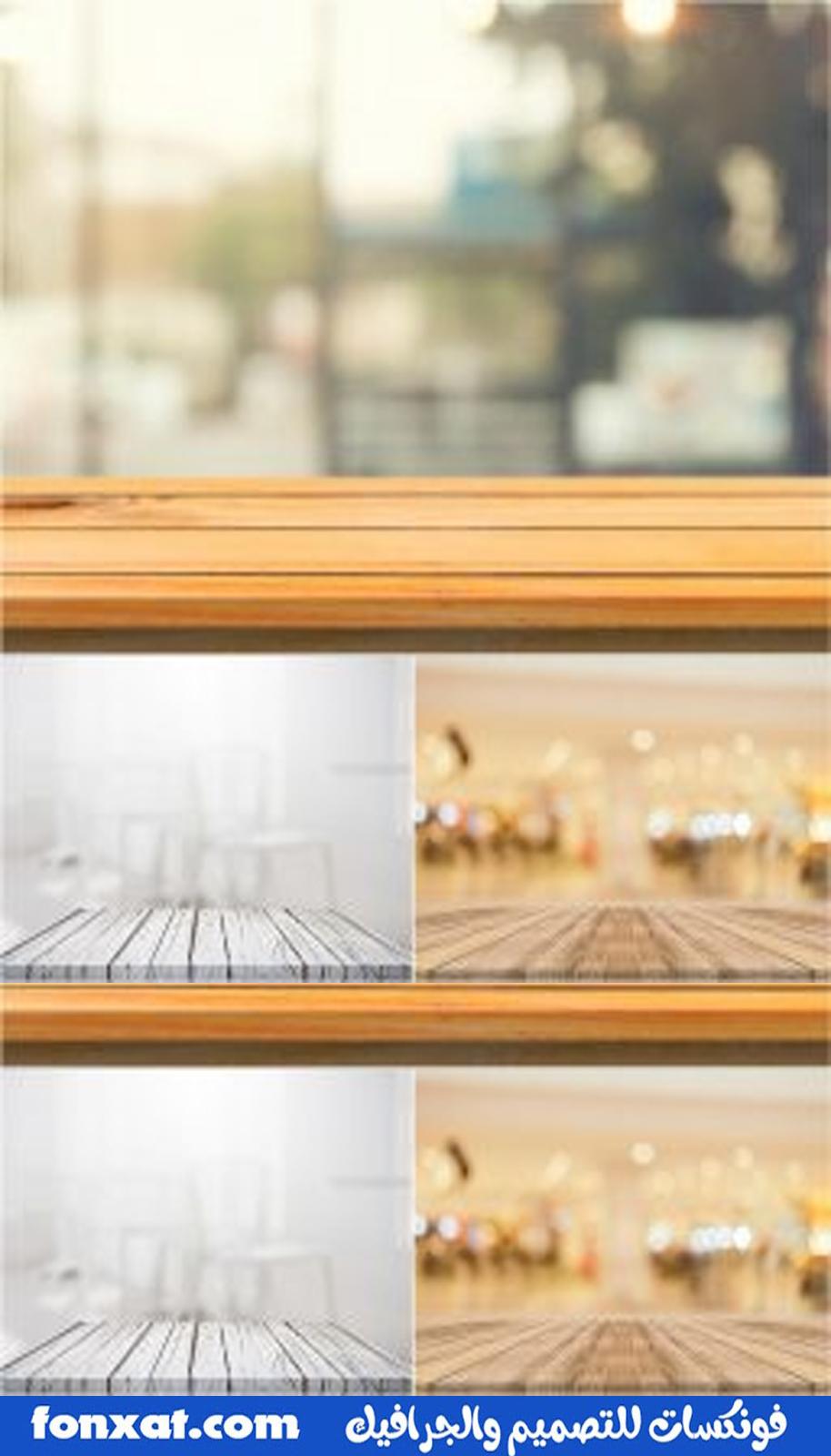 صور باعلى جودة طاولة خشب لعرض المنتاجات