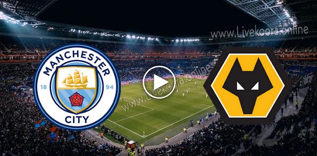 موعد مباراة وولفرهامبتون ومانشستر سيتي بث مباشر بتاريخ 21-09-2020 الدوري الانجليزي