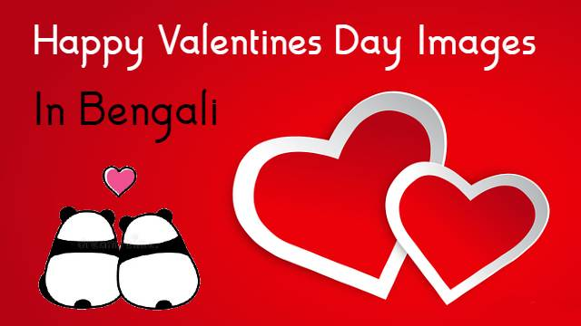 Happy Valentines Day Images In Bengali 2021