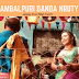 What Is Sambalpuri Danda Nrutya ? (Get Contact Number)