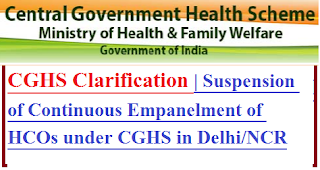 suspension-of-continuous-empanelment-hcos-under-cghs-delhi-ncr