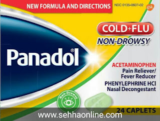 بنادول الزكام-panadol cold-flu