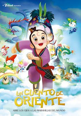 Tian Yan Chuan Qi 2015 DVD R2 PAL Spanish