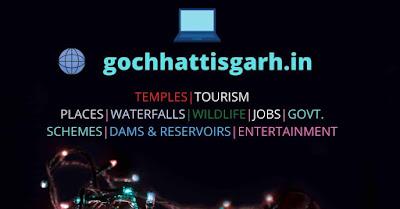 बोधघाट परियोजना | Bodhghat pariyojna cg