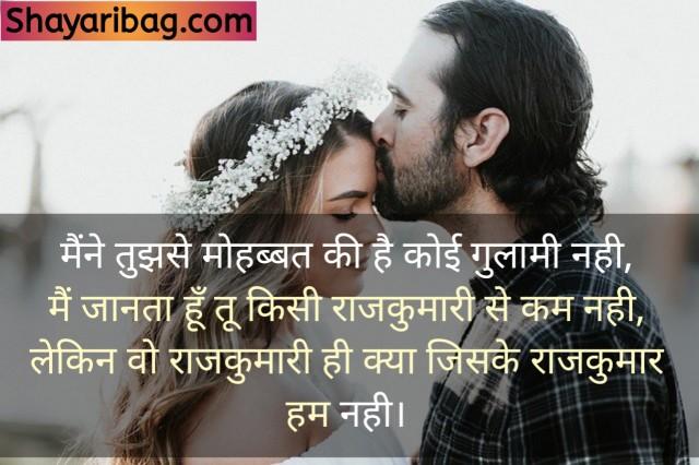 Attitude Status Shayari Hindi Mein