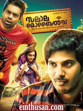 Salala Mobiles (2014) Malayalam 720p DvD-Rip 900MB
