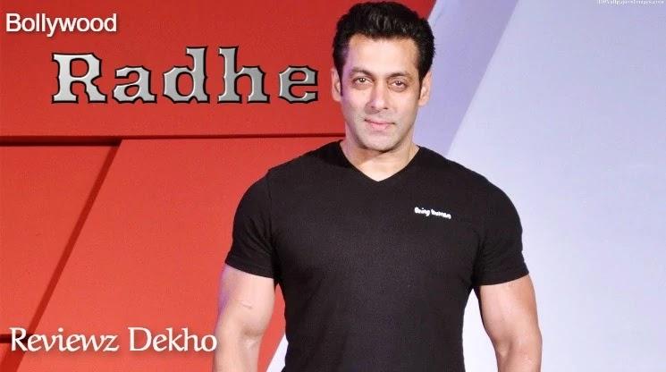 Radhe 2020, Bollywood Movie Story, Cast, Trailer & Review