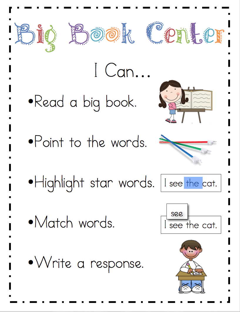 "Kinder Garden: Mrs. Ricca's Kindergarten: Literacy Center ""I Can"" Cards"