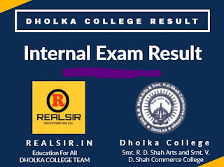 Dholka Internal Exam Result