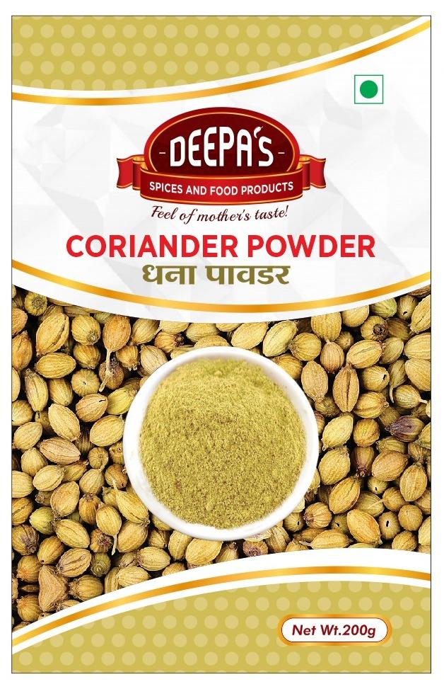 Coriander Powder 200gm