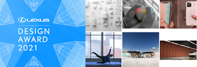 لكزس تكشف عن التحضيرات النهائية لجائزة لكزس العالمية للتصميم