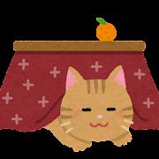 こたつに入る猫のイラスト