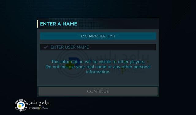 اسم المستخدم لعبة Fifa Mobile 2021