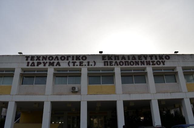 Αντιμέτωποι με χαμένο εξάμηνο φοιτητές του Πανεπιστημίου Πελοποννήσου λόγω έλλειψης καθηγητών