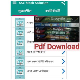 General Math Solution for Class 9-10 Pdf Bangla Version