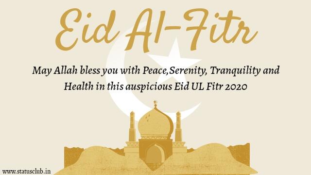 eid-ul-fitr-wishes-in-english-2020