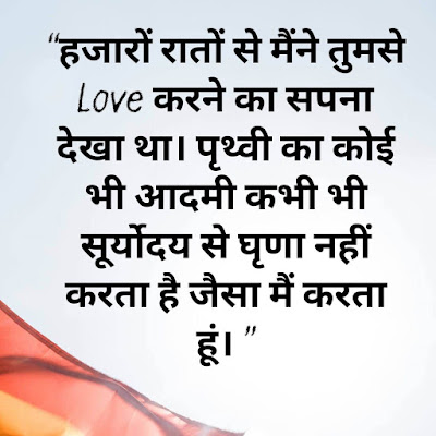 love shayri photos download