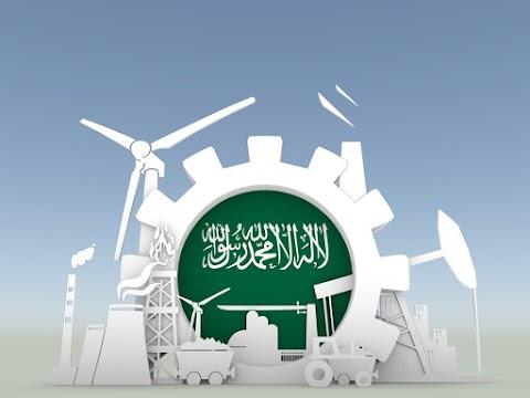 اشتراطات البناء في المملكة العربية السعودية