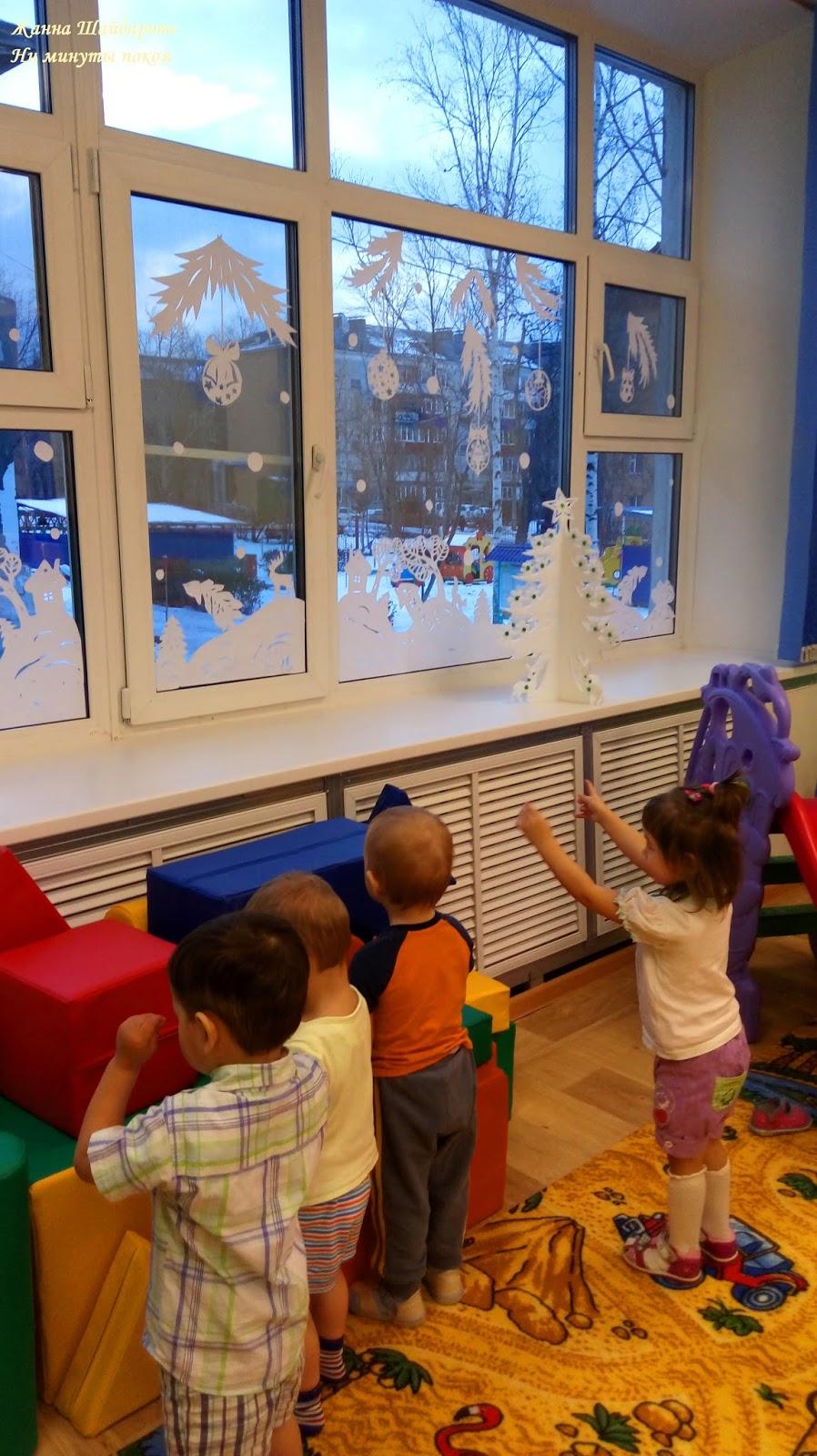 знакомство детей с белым цветом