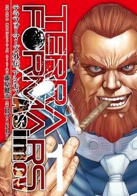 [Manga] テラフォーマーズ外伝 アシモフ 第01巻 [Terraformars Asimov Vol 01] Raw Download