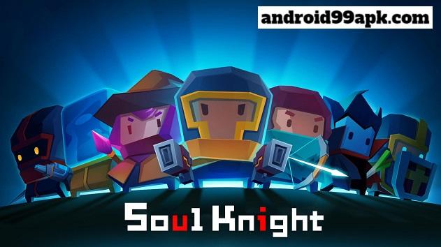 لعبة Soul Knight v2.3.2 مهكرة للأندرويد
