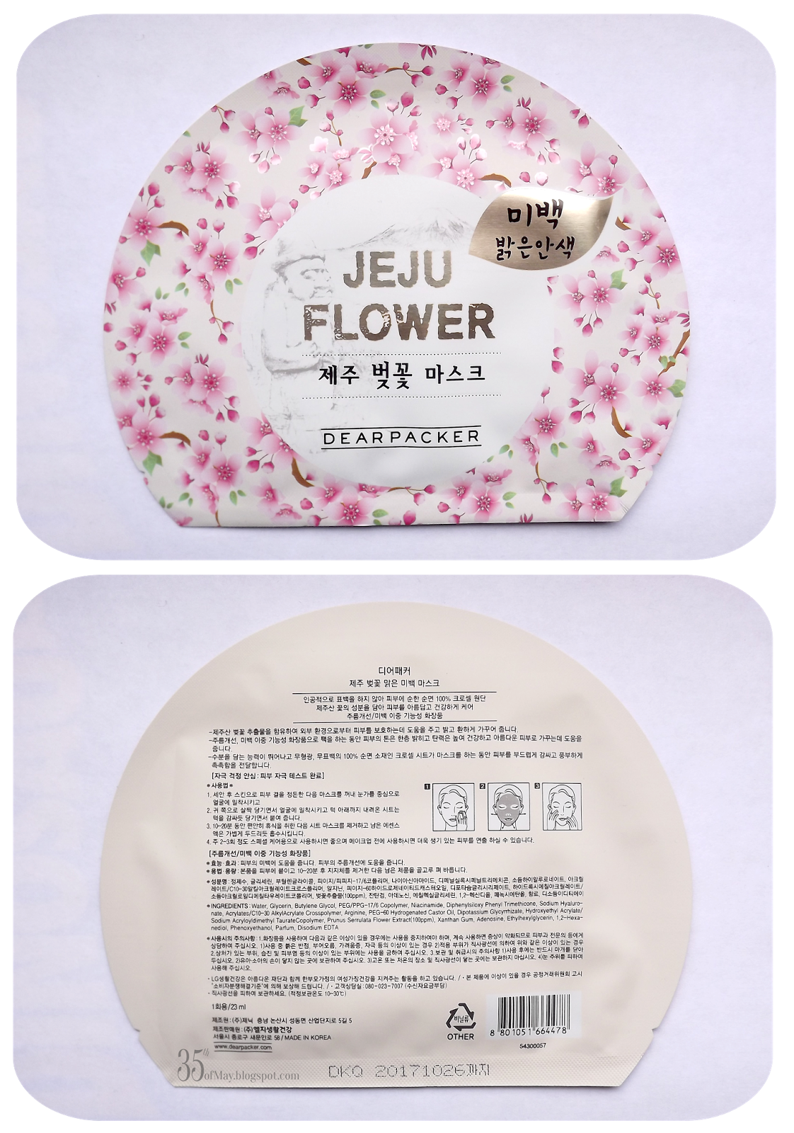 Dear Packer Jeju Flowers Sheet Masks Review