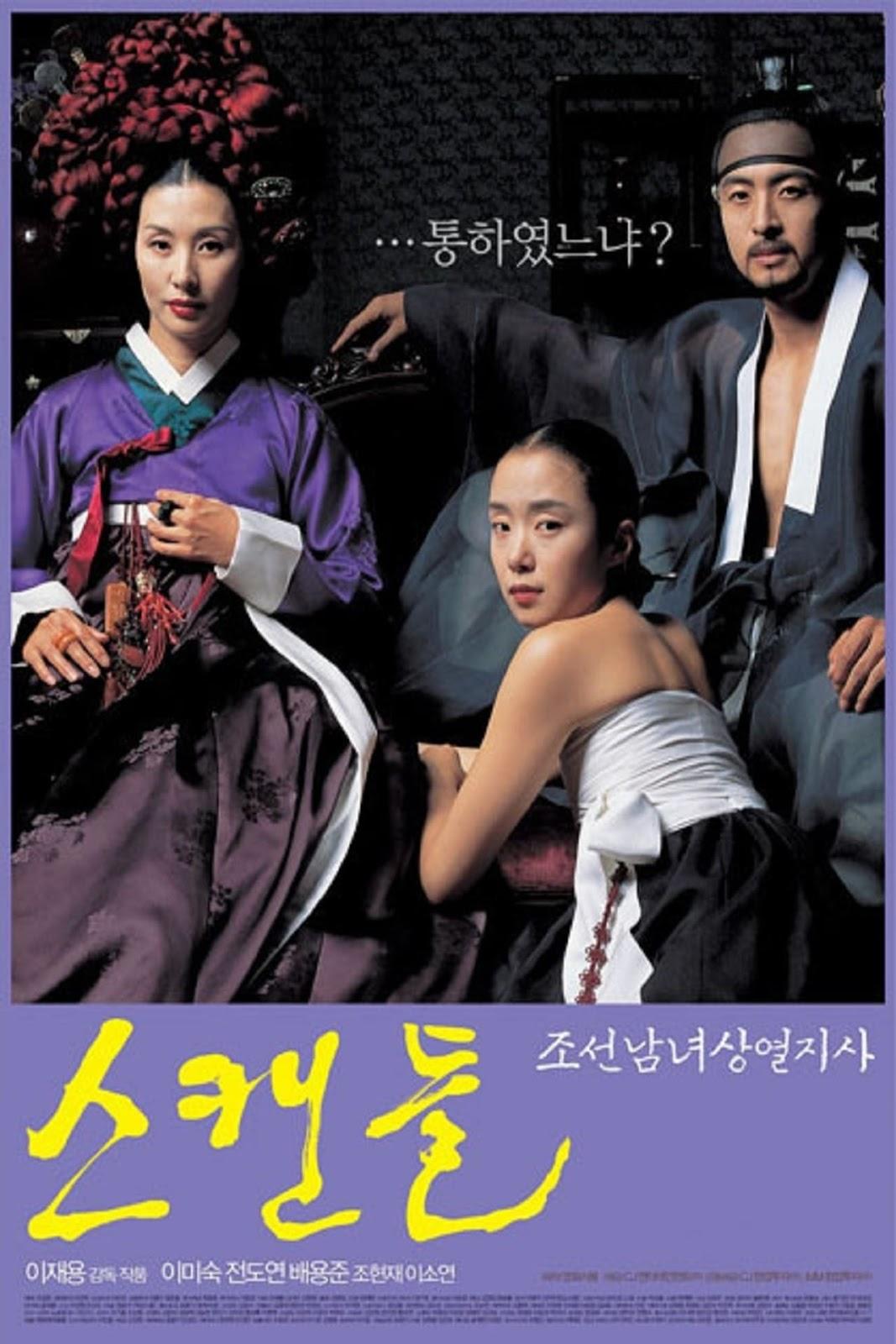 Untold Scandal Full Korea 18+ Adult Movie Online Free