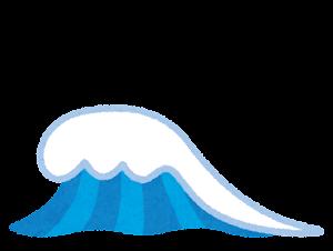 いろいろな波のイラスト1