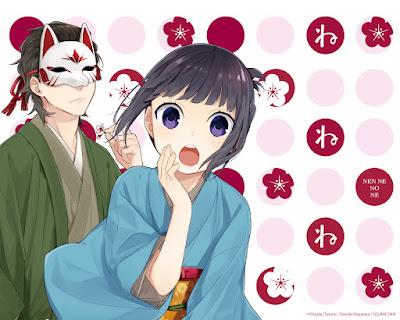 Nenene de Otousan & Hagiwara Daisuke