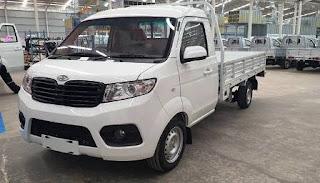 7 Fakta Menarik Mobil Esemka, Mampukah Bersaing di Pasar Otomotif Indonesia?