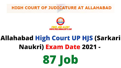 Sarkari Exam: Allahabad High Court UP HJS (Sarkari Naukri) Exam Date 2021 - 87 Job