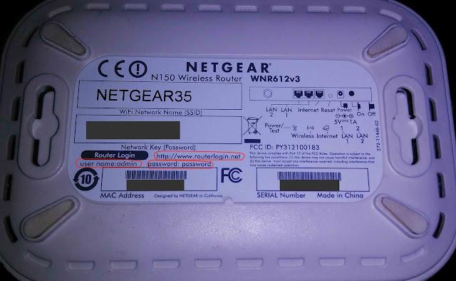 default router details