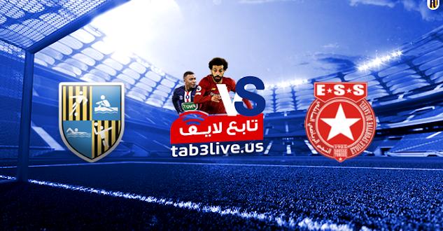 نتيجة مباراة النجم الرياضي الساحلي والمقاولون العرب اليوم 2021/01/06 كأس الكونفيدرالية الأفريقية