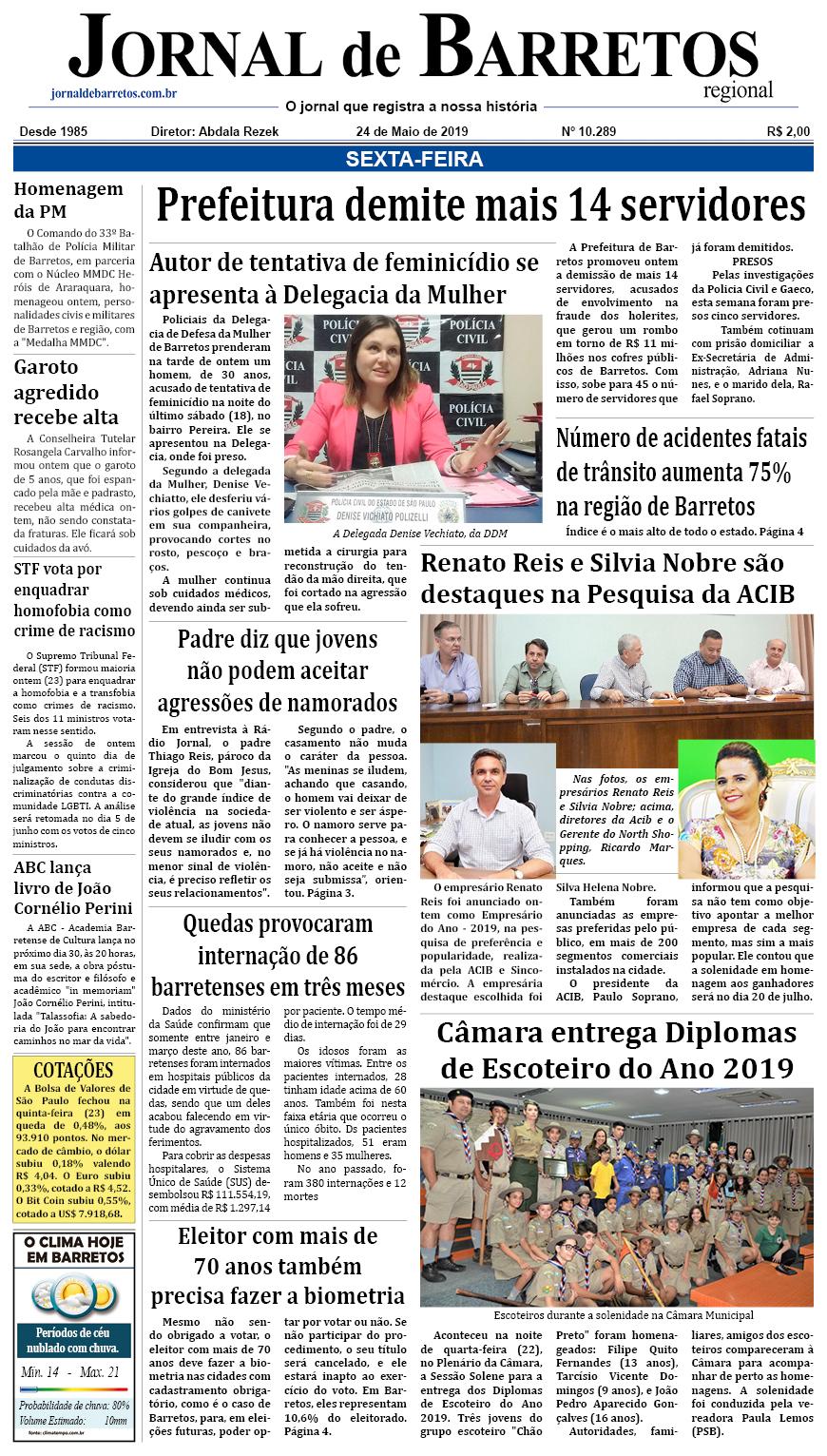 Prefeitura de Barretos-SP demite mais 14 servidores envolvidos no caso de corrupção dos holerites premiados  (Jornal de Barretos Regional)