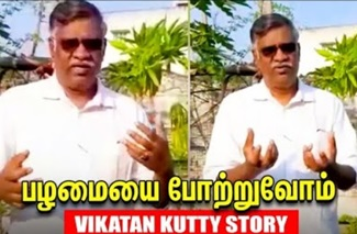 Kint Sugi – Ratan Tata's Important Lesson for Life | Success Tips