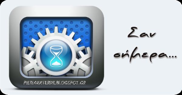 100 δωρεάν ιστοσελίδες γνωριμιών Κύπρος