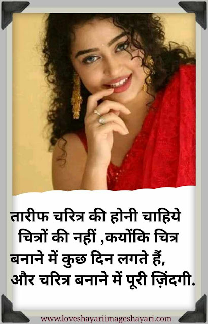 Shayari for gf.