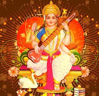 Neel Saraswati Stotram