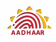 How to download Aadhaar Card Online By Enrollment ID & Aadhar Card Number in PDF