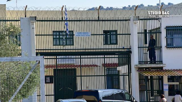 Ευχαριστήρια επιστολή του Καταστήματος Κράτησης Ναυπλίου προς την Διεύθυνση Πρωτοβάθμιας Εκπαίδευσης Αργολίδας
