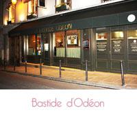 La Bastide d'Odéon