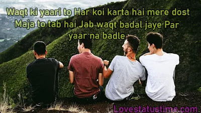 Dosti Status In Hindi true friendship quotes in English