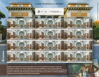 Pliego Premium del Museo del Prado