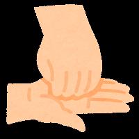 手指消毒のイラスト3