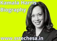 Kamala Harris biography in hindi